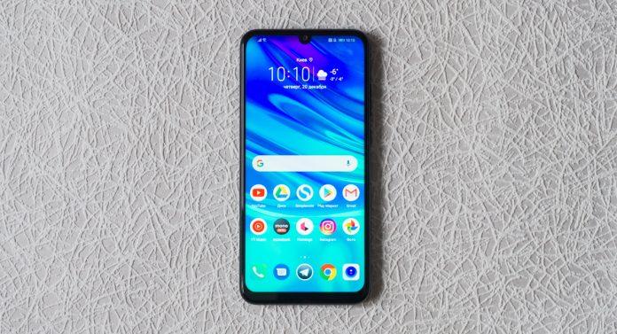 Huawei P Smart 2019 - Rue Montgallet