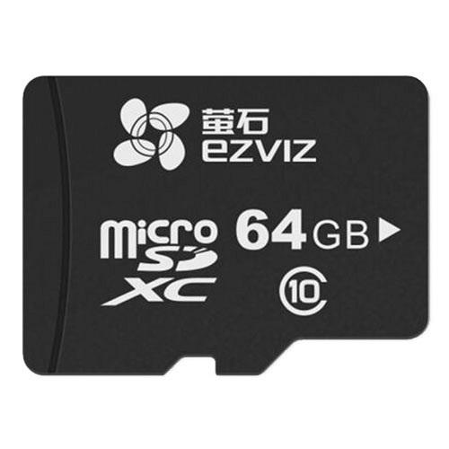 EZVIZ Carte Micro SDHC 64 Go - Rue Montgallet