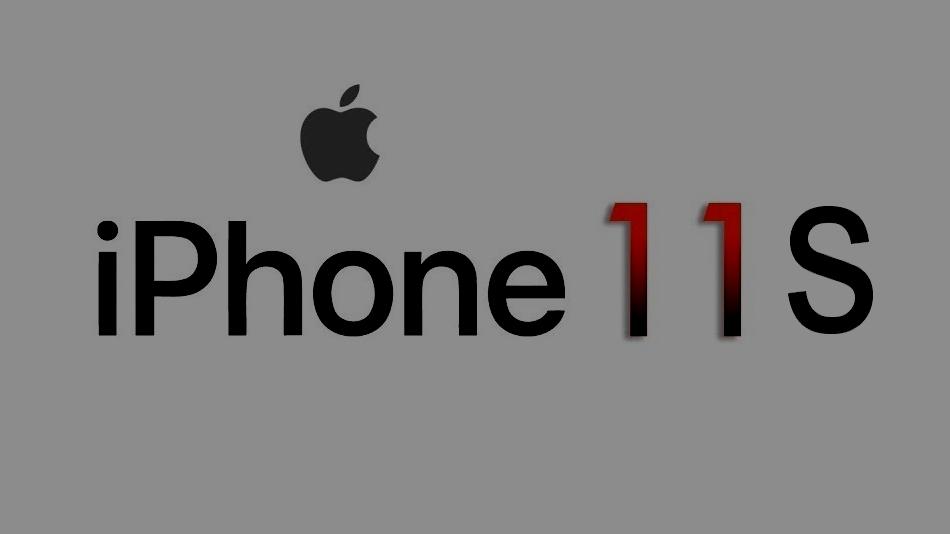 iPhone 11 S - Rue Montgallet