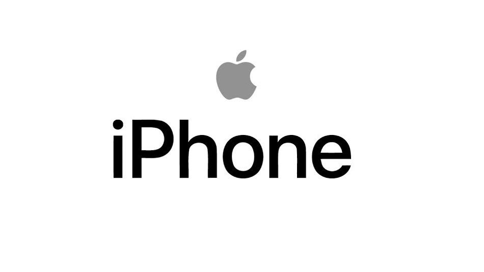 iPhone 2020 - Rue Montgallet