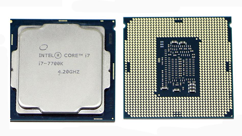 Intel Core i7-7700K (4,2 GHz) - Rue Montgallet