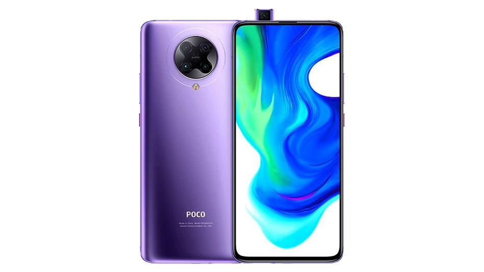 Xiaomi Poco F2 Pro 5G - Rue Montgallet